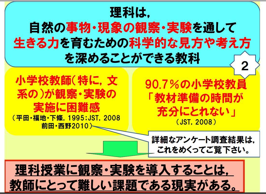 2012%20nishino%2002.JPG