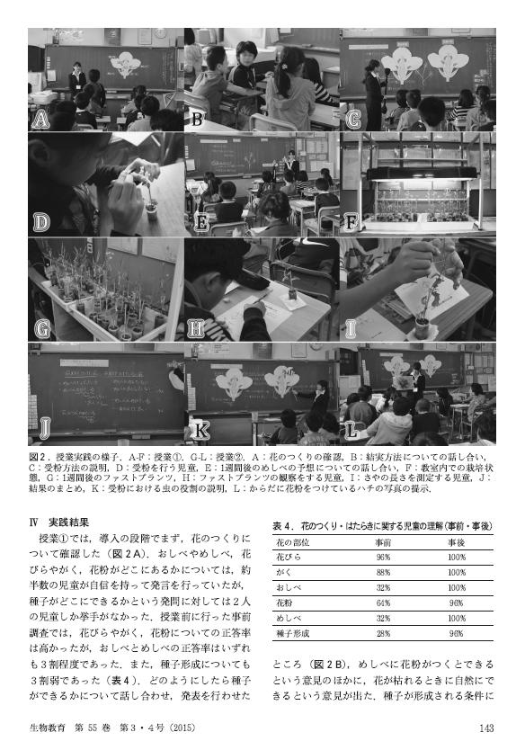 FP愛教大-4.PNG