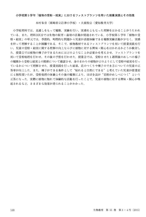 FP愛教大-9.PNG