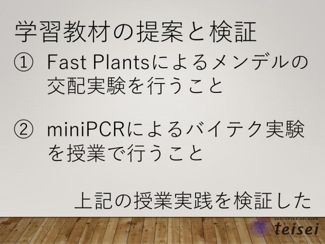スライド10-0202001.JPG