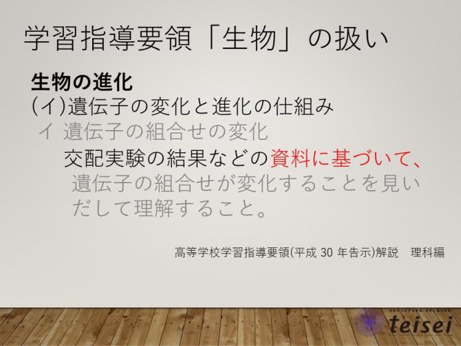 スライド4-0202001.JPG