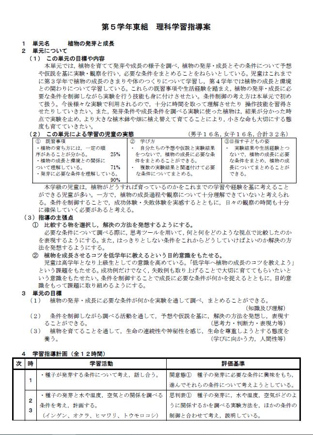 香理研-1.PNG