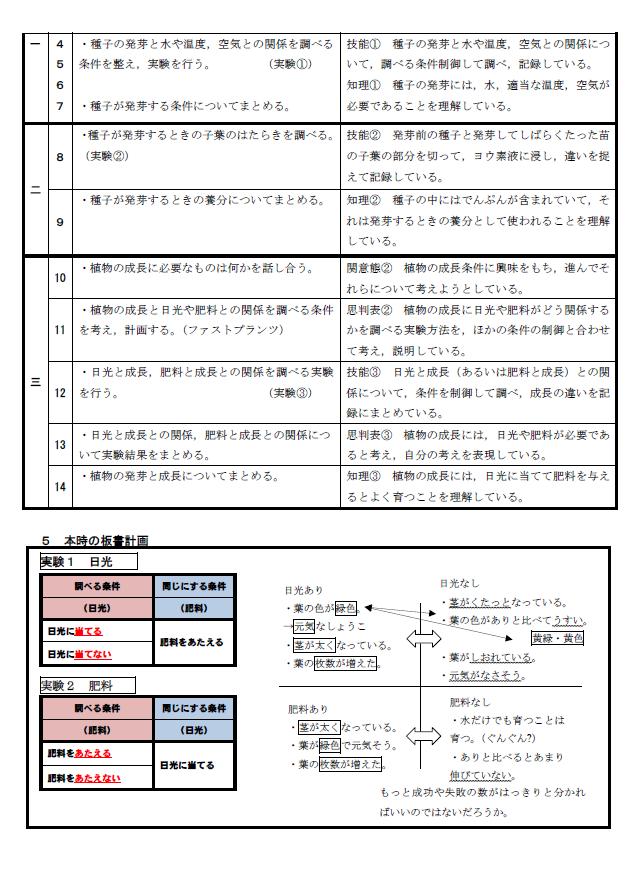 香理研-2.PNG