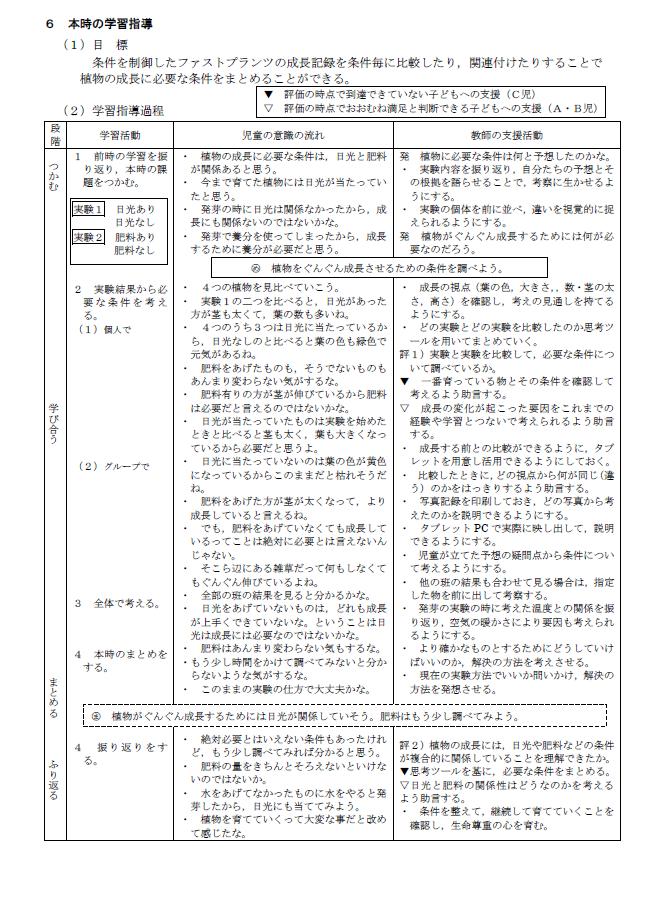 香理研-3.PNG