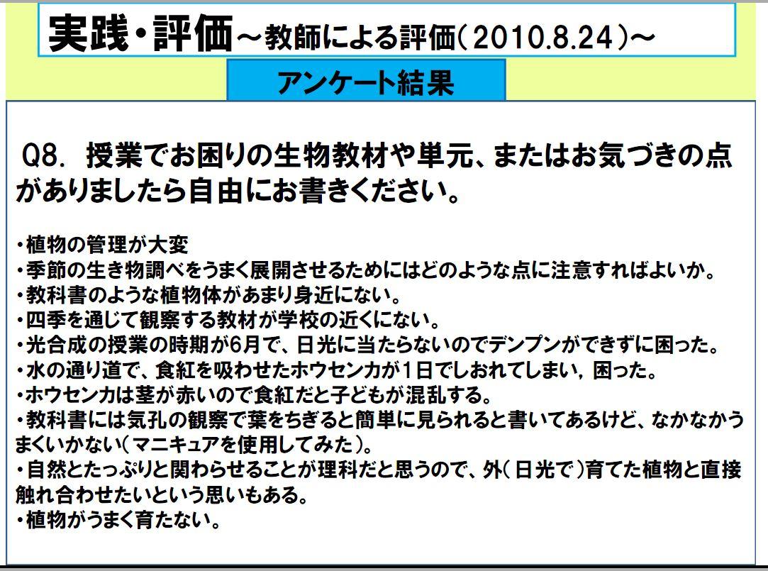 nishino03.JPG