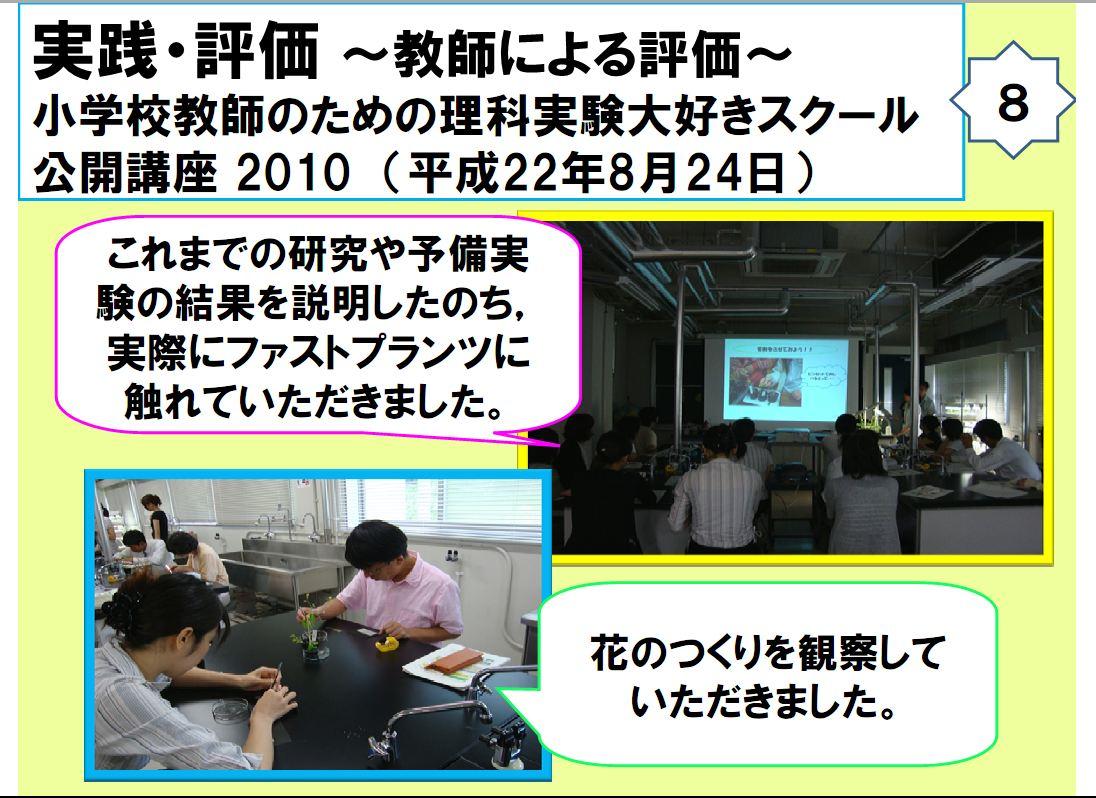 nishino09.JPG
