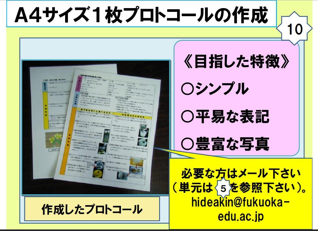 nishino11.JPG