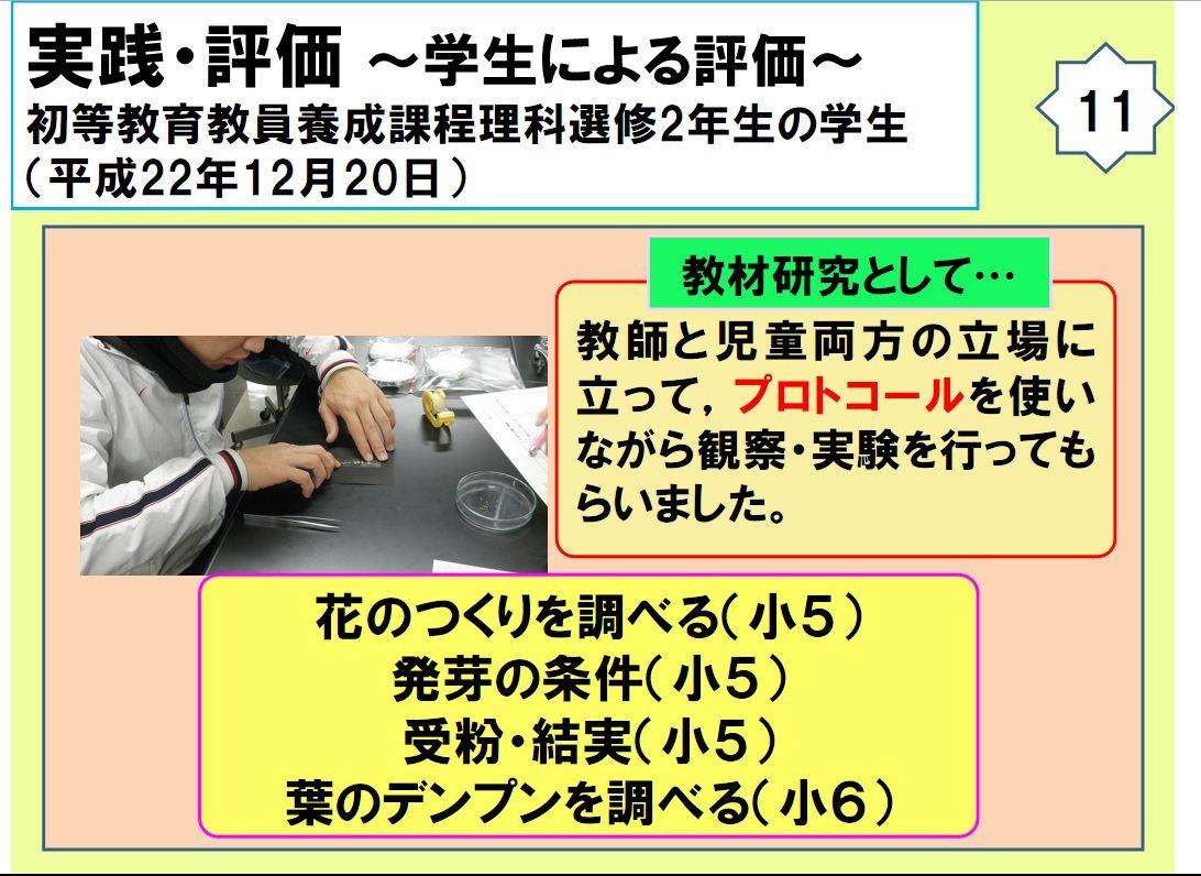 nishino12.JPG