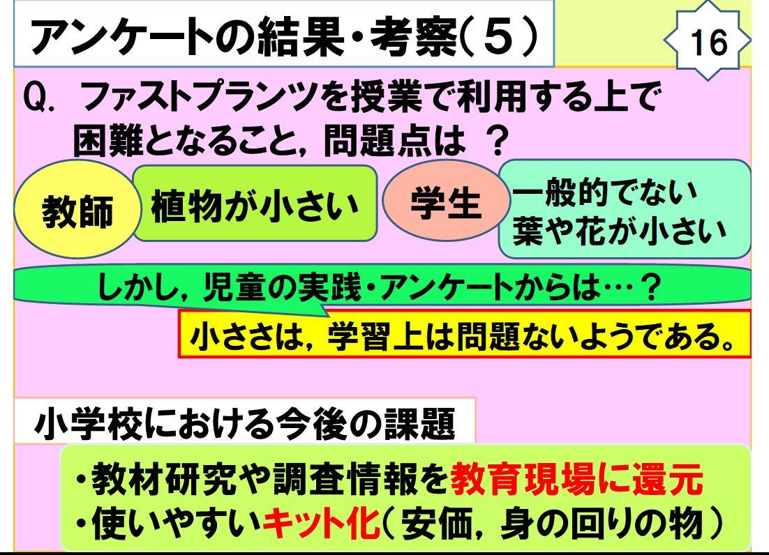 nishino17.JPG