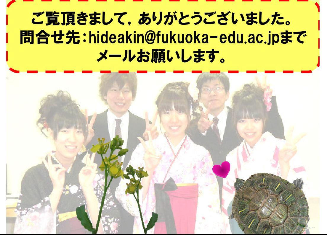 nishino18.JPG